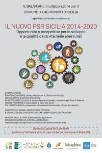 """Presentazione del nuovo PSR Sicilia 2014/20 """" Auditorium"""" 3 aprile ore 17.00"""