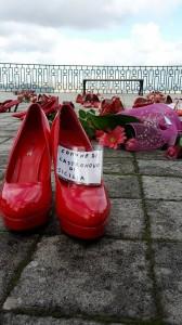 scarpe rosse comune
