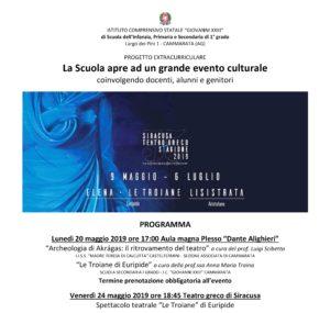 """Spettacolo teatrale """"LE TROIANE"""" di Euripide – Teatro greco di Siracusa"""